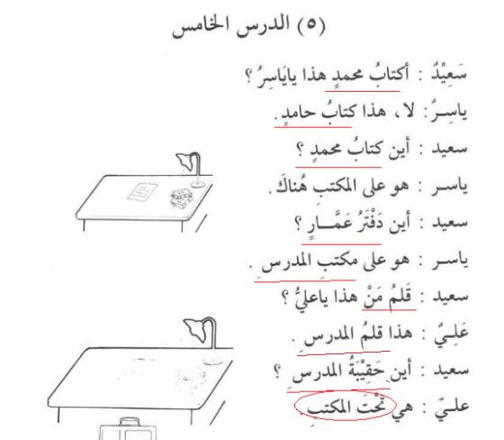 Lesson 5 1